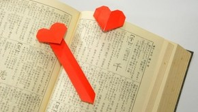 Thumb_heart_bookmark_-_jo_nakashima